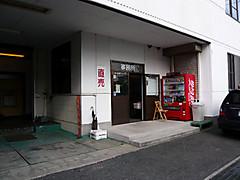 P1000069c