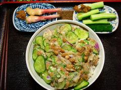 納豆ネバネバ夏丼