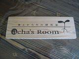 acha's Roomの表札