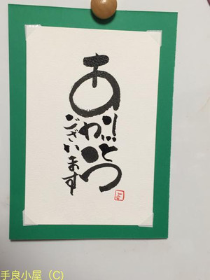 20150621_160001