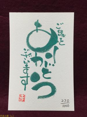 20160213_114131
