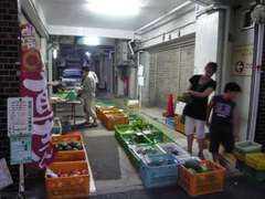 地場野菜市
