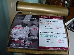 横浜国際ホテル玄関