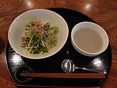 蓮根のスープ