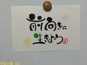 20150927_170237