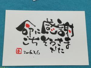 20160306_121639